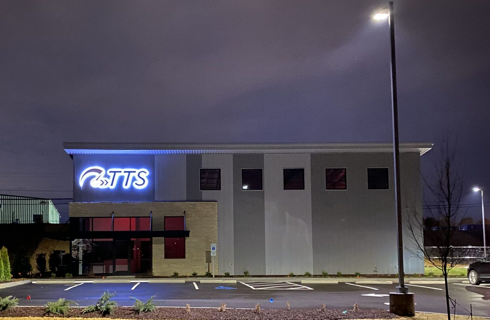 Outside of TTS facility at night